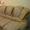 диван и два кресла (холл) #840243