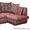 Предлагаем качественную мебель по разумным ценам #513187