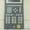 Ремонт сенсорной панели оператора. #1028786