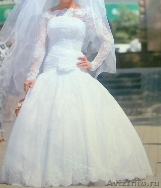 Wedding Saloon :: Куплю свадебное платье - Свадебные платья и