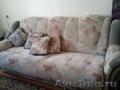 продам холл диван и два кресла