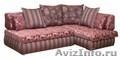 Предлагаем качественную мебель по разумным ценам