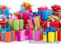 Бизнес в подарок