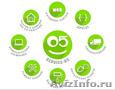 Мобильное приложение Service-05 - два клика и бытовые задачи готовы!